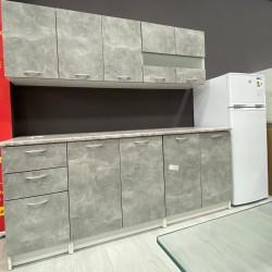 Cucina 200 cm. cemento Shatsk